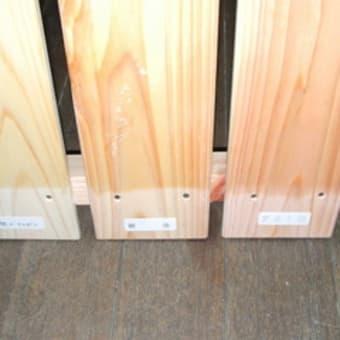 木材に油を塗ってみました。