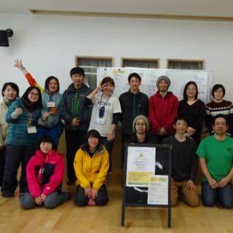 【ご報告】えぞCONEミーティング2016in東川町 無事終了いたしました!