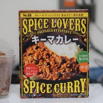 SPICE LOVERS キーマカレー