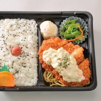 NO,37 タルタルチキンカツ弁当 税込540円