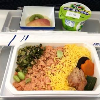 ANA機での旅〜機内食編