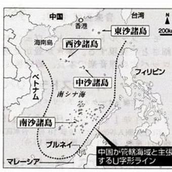 中国軍、東沙諸島奪取演習を明言 !
