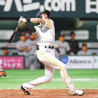 日本シリーズ 第4戦 ホークス4連覇!!!