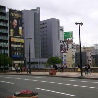 17/12/23 クルーズ船『コスタネオロマンチカ』(17/9/30発)~四日目・福岡~
