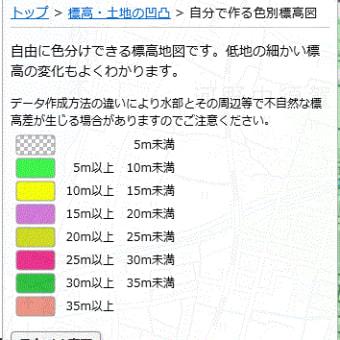 豪雨想定の避難・救助訓練。愛媛県松山市立 河野小学校