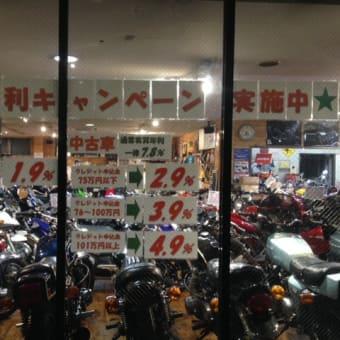 MFDドッカーズ全店 ハックルベリー 驚愕の低金利キャンペーン!!!