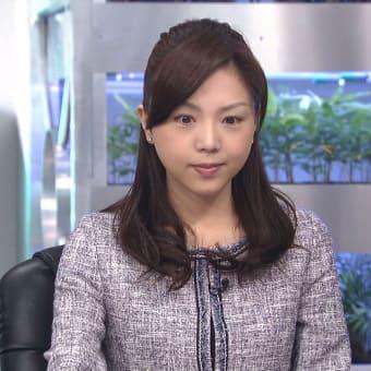 森本智子 ワールドビジネスサテライト 12/03/27