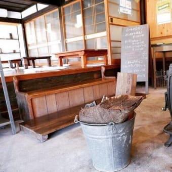 ITONAMI CAFE