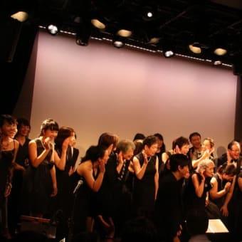 みんなの合唱団ライブ!