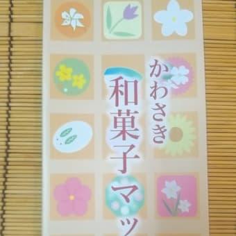東京新聞に掲載されました!