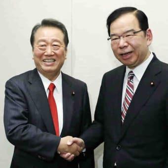 山本太郎の次は共産党とくっつく小沢一郎氏
