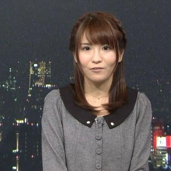 岡村真美子 ニュース7 13/02/12