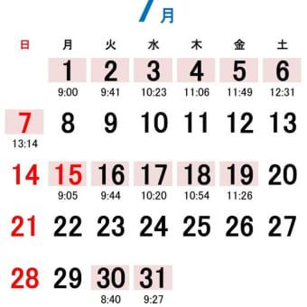 大洗での磯遊びや潮干狩りに便利!潮位の低い日が分かる好適日カレンダー