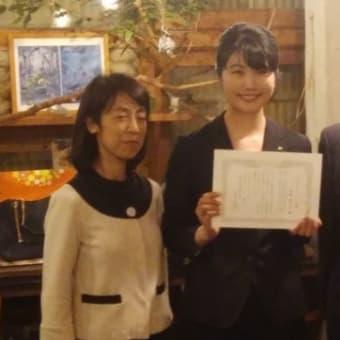 11月24日 日本ベジタリアン学会共催 東京講演会(つぶつぶセミナーホール)の報告