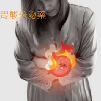 胃のむかつき、胃酸の逆流、胸焼け...この新しいトリックを試してみてください、それはうまくいきます