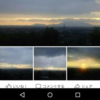 今夕の越後平野 弥彦山と角田山
