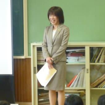 区立小学校6年生に法律授業をさせていただきました。