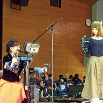 第13回きのくにロボットフェスティバル開催 〈2019年12月17日〉