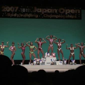 ジャパンオープン選手権(0)