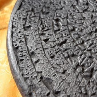 チベットの円形両面彫りの特殊な古い版木