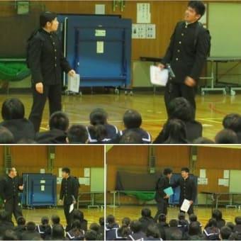 2019年12月11日 奈良県橿原市立大成中学校 コーディネーション