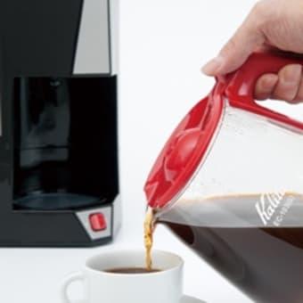 \コーヒーメーカープレゼント好評です♪/『コーヒー流通センター通信』2011年05月25日号