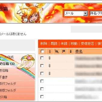 gooトップページと連動した「スマイルプリキュア!」デザイン変更機能の提供について