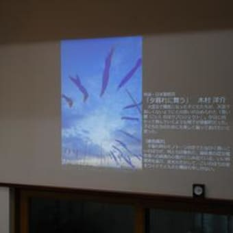 石巻かほく復興写真展 (終了しました)