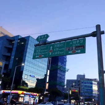 済州市のバスからの夕日