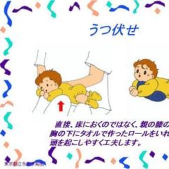 練習 やり方 うつ伏せ 赤ちゃん うつ伏せ