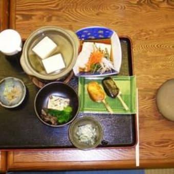 丹沢:大山初詣(4)(完)
