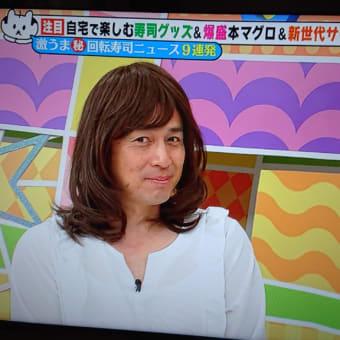 徳井さんの女装はみんな小園真理恵&東京のいとこの台風話。