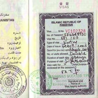 ■パキスタンの地震を受けて・・・