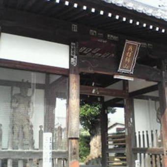 七十二番札所「曼荼羅寺」