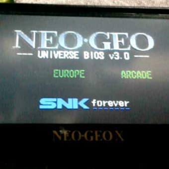 ついにNEOGEO-X買ったどおおおおお & ハックいろいろ