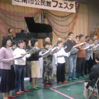 江南混声合唱団