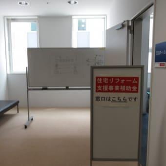 平成31年度 長岡市住宅リフォーム補助金(最大10万円) 始まりました
