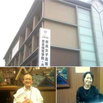 2020年6月19日 奈良女子高校 コーディネーション