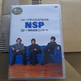 NSP特集はまだまだ聞けます>歌謡スクランブル