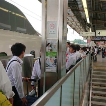 新横浜駅  新幹線に乗りました。