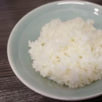 静岡市葵区 『魂心家』