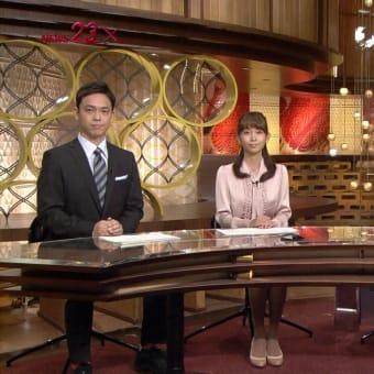 出水麻衣 NEWS23クロス 13/02/12