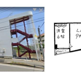 茅ヶ崎駅 2LDK!貸マンション!