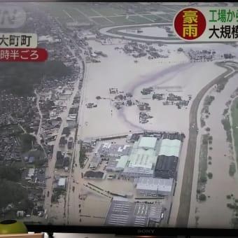 令和元年九州北部豪雨 令和2年7月豪雨