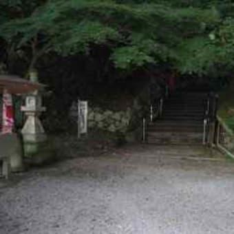 七十一番札所「弥谷寺」