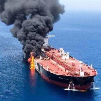 イランのタンカー攻撃される