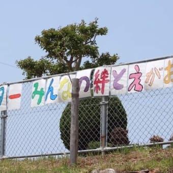 志々伎小学校運動会