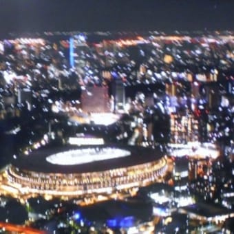 東京2020オリンピック競技大会が始まりました。