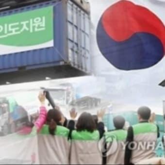 緊急!! 北朝鮮ミサイル発射!! 北の核恫喝の中、朝鮮学校はこのままでよいのか?