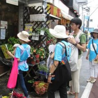 和田商店街クイズラリーがスタート!商店街ツアーを行いました